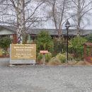 伯奇伍德小屋酒店(Birchwood Cottages)
