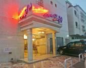 塔馬約茲1號公寓式酒店