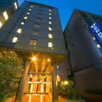平和台天神飯店酒店預訂