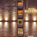 巴爾薩納精品酒店