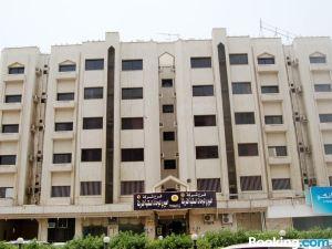吉達 2 號阿爾伊艾裏服務式公寓酒店
