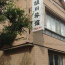 植田旅館(Ueda Ryokan)