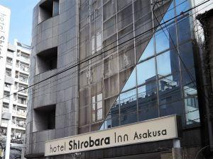 淺草白薔薇酒店(Hotel Shirobara Inn Asakusa)