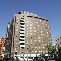 札幌東武酒店酒店預訂