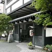 下川温之宿酒店酒店預訂