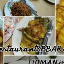 刁曼SP巴拉卡小木屋酒店(SP Barakah Chalet Tioman)