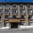 喜馬拉雅巴斯酒店(Himalaia Pas)