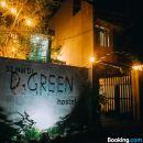D-綠色旅舍(D-Green Hostel)
