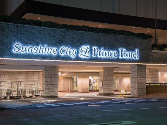 東京太陽城王子大酒店(Sunshine City Prince Hotel Tokyo)外觀
