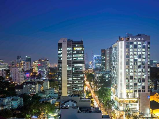 諾富特西貢中心酒店
