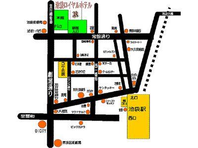 池袋皇家酒店(Ikebukuro Royal Hotel)其他