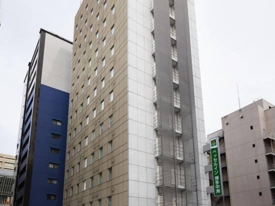 博多中洲商務酒店