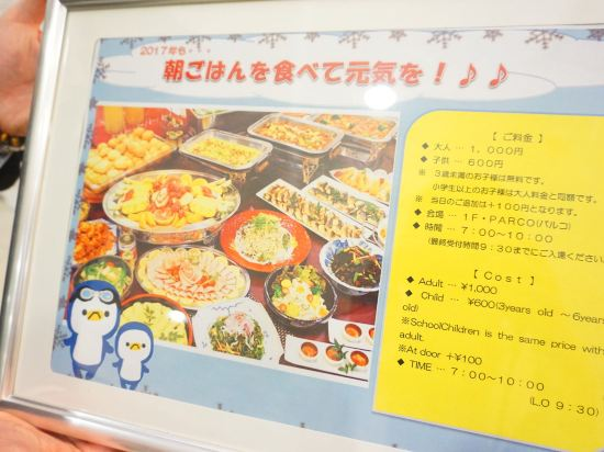 福岡博多站前陽光酒店(Hotel Sunline Fukuoka Hakata Ekimae)其他