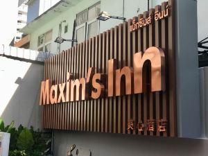 美心酒店(Maxim's Inn)