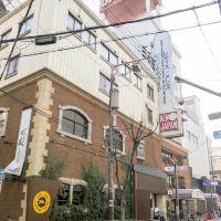 新日本膠囊小屋旅館(僅限男性入住)酒店預訂