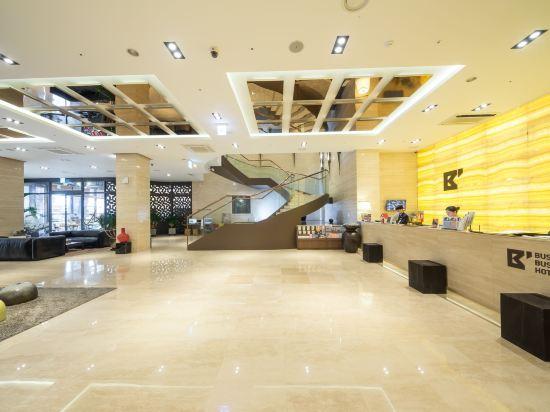 釜山商務酒店(Busan Business Hotel)公共區域