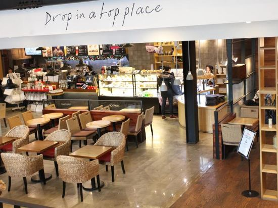 天空花園酒店明洞中心店(Hotel Skypark Central Myeongdong)餐廳