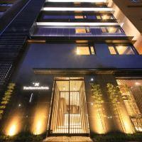 京都二條愛迪星大酒店(新開業)酒店預訂