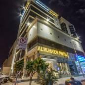 阿姆海德酒店 - 薩拉胡丁