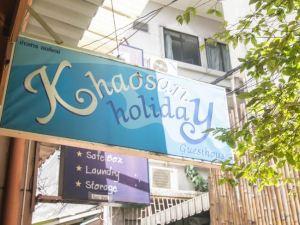 卡珊假日賓館(Khaosan Holiday)