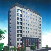 Keisei Richmond Hotel Tokyo Monzennakacho酒店預訂