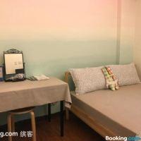 Mina's house酒店預訂