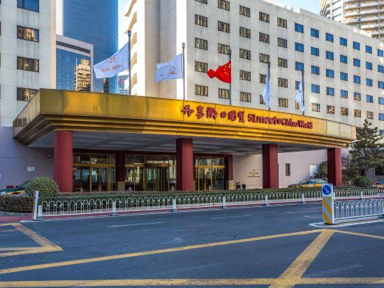 北京5L飯店(5L Hotel)外觀