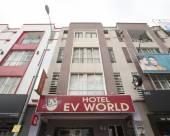 斯里帕達靈EV世界大酒店@武吉加里爾體育場附近
