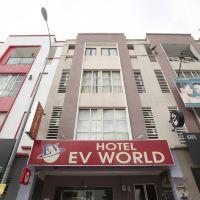 斯里帕達靈EV世界大酒店@武吉加里爾體育場附近酒店預訂