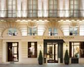 布爾格尼蒙塔納酒店