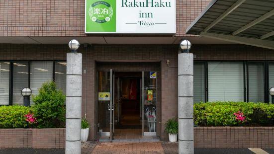 東京樂天酒店