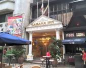 吉隆坡卡巴納旅館