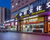 北京宅一起精選酒店