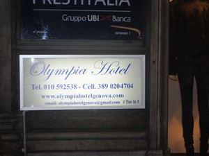 奧林匹亞酒店(Olympia Hotel)