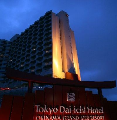 沖繩格蘭美爾度假酒店(Okinawa Grand Mer Resort)外觀