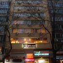 阿布羅內卡提貝酒店(Hotel Abro Necatibey)