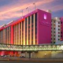 卡米諾皇家機場酒店(Camino Real Aeropuerto)