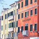 威尼斯伽丁納酒店(Hotel Gardena Venice)