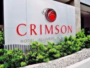 馬尼拉深紅菲林維斯特酒店(Crimson Hotel Filinvest City Manila)