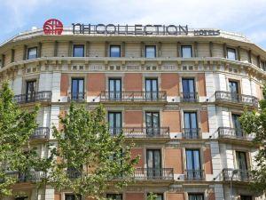 巴塞羅那NH精選講台酒店(NH Collection Barcelona Pódium Hotel)