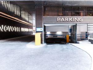 馬德里市中心諾富特酒店(Novotel Madrid Center)