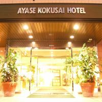 綾瀨國際酒店酒店預訂