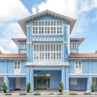 新加坡81酒店 - 合樂酒店預訂