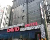 首爾大衞酒店