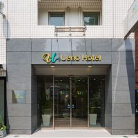 上野酒店酒店預訂