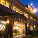 鹿兒島屋久島田代別館(Tashiro Ryokan Annex Kagoshima)