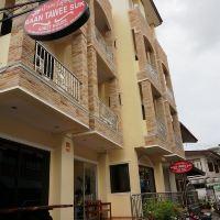 班塔威蘇克旅館酒店預訂