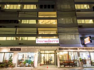 清萊酒店(Chiangrai Hotel)