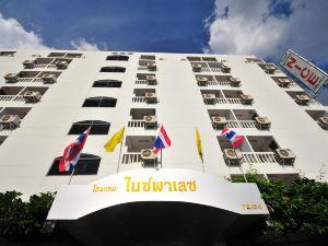 尼斯皇宮酒店(Nice Palace Hotel)