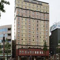 鹿兒島法華俱樂部酒店酒店預訂